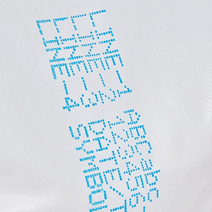 EBS-1500 print on poly-woven sack